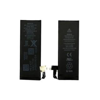 Batteria per Apple iPhone 4S, originalna (OEM), 1430 mAh