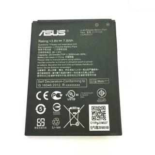 Batteria per Asus ZenFone GO / ZC500TG, originale, 2000 mAh
