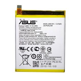 Batteria per Asus ZenFone 3 5.2 / ZE520KL, originale, 2630 mAh