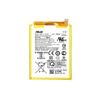 Batteria per Asus ZenFone Max M1 / ZB555KL, originalna, 4000 mAh