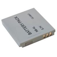Batteria NB-4L per Canon IXUS 30 / 40 / 50 / 55, 760 mAh