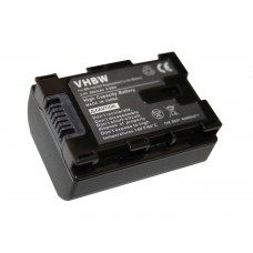 Batteria BN-VG107 per JVC Everio GZ-E100 / GZ-HD500 / GZ-MS110, 800 mAh
