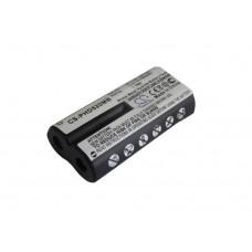 Batteria per Philips Avent SCD520, 700 mAh