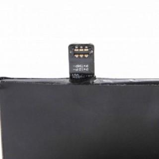Batteria per Asus Padfone E / Padfone S / A68M, 1850 mAh