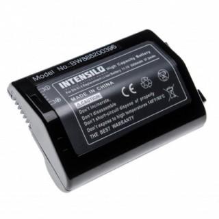 Batteria EN-EL4 za Nikon D2H / D2HS / D2X / D2XS, 3350 mAh